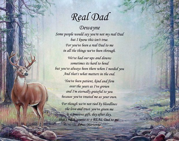 """REAL DAD"" PERSONALIZED STEP DAD POEM BIRTHDAY FATHER'S"