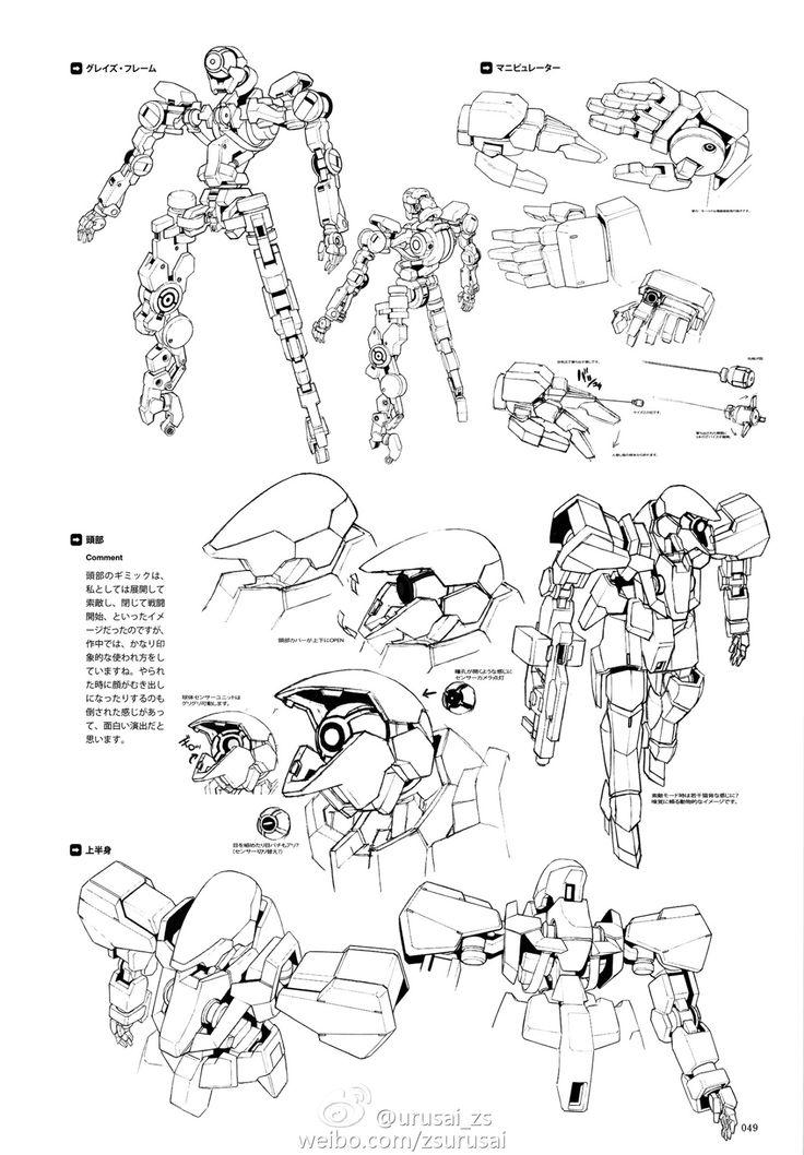 Graze, Gundam Iron-blooded orphans, graze frame,