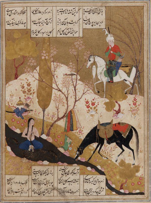 Persian miniature - Nizami - Khusraw discovers Shirin bathing in a pool - Wikipedia, the free encyclopedia