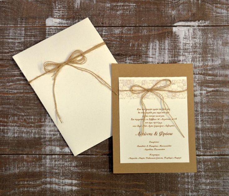 Προσκλητήριο γάμου #1601