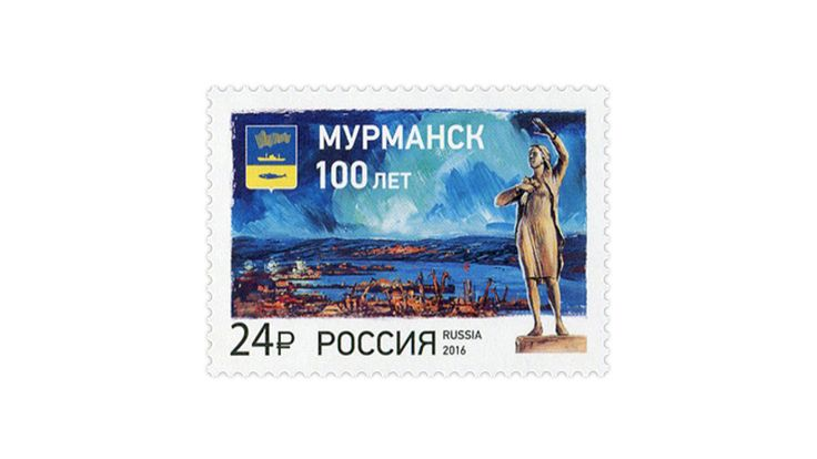 COLLECTORZPEDIA 100th Foundation Anniversary of Murmansk City