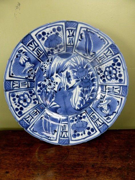 KRAAK CENTRE BOWL C 1800-mytton-antiques-kraak4a_main_636304326875789575.JPG