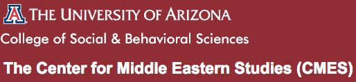Check out Lesson Plans from the Center for Middle Eastern Studies at the University of Arizona –developed by other teachers on a variety of subjects for all grade levels http://cmes.arizona.edu/node/638?utm_content=buffer395b5&utm_medium=social&utm_source=twitter.com&utm_campaign=buffer