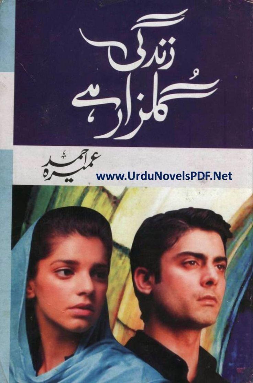 Zindagi Gulzar Hai By Umera Ahmed Pdf Free Download  Famous Urdu Novels  And Digest