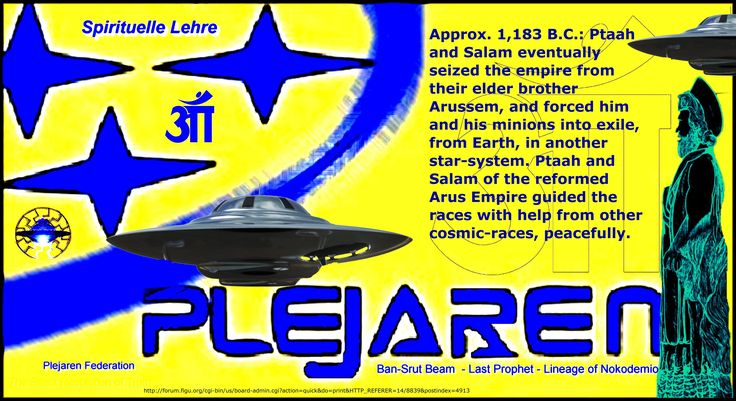 Approx. 1,183 B.C.: Ptaah and Salam eventually seized the empire from their elder brother Arussem, and forced him and his minions into exile, from Earth, in another star-system. Ptaah and Salam of the reformed Arus Empire guided the races with help from other cosmic-races, peacefully.   http://forum.figu.org/cgi-bin/us/board-admin.cgi?action=quick&do=print&HTTP_REFERER=14/8839&postindex=4913  Ban-Srut Beam  - Last Prophet - Lineage of Nokodemion