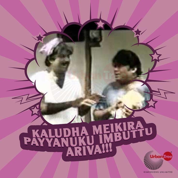 25+ Best Ideas About Tamil Jokes On Pinterest