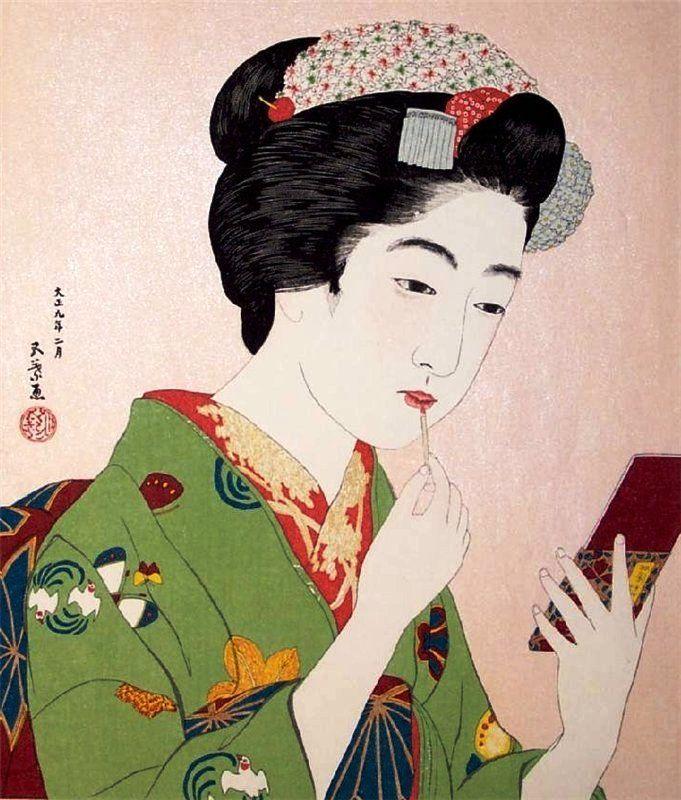 Hashiguchi Goyo A Maiko Applying Rouge to Her Lips.
