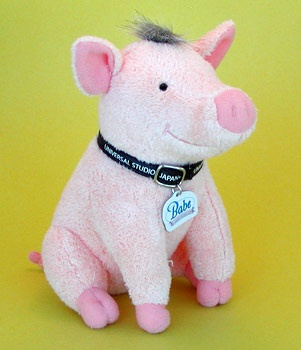 Stuffed Babe Piggy (010005)