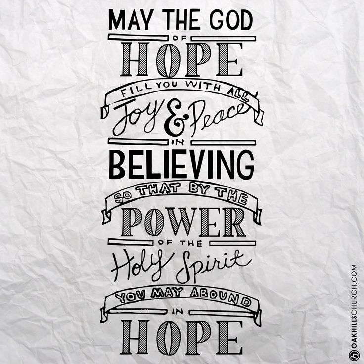 The Power Of Hope Quotes: 112 Best Images About Inspiration On Pinterest