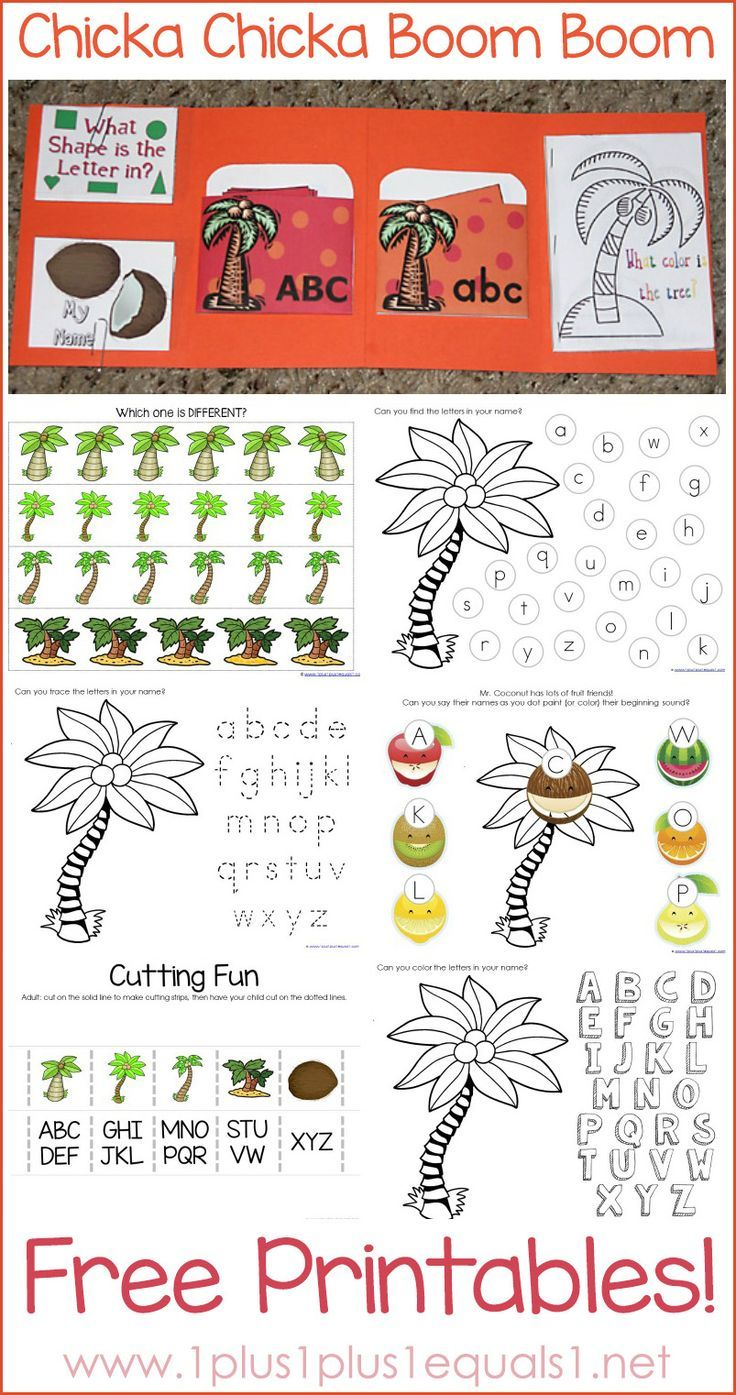 Chicka Chicka Boom Boom Theme Printables ~ Tot Book for Tot School and Preschool Printables
