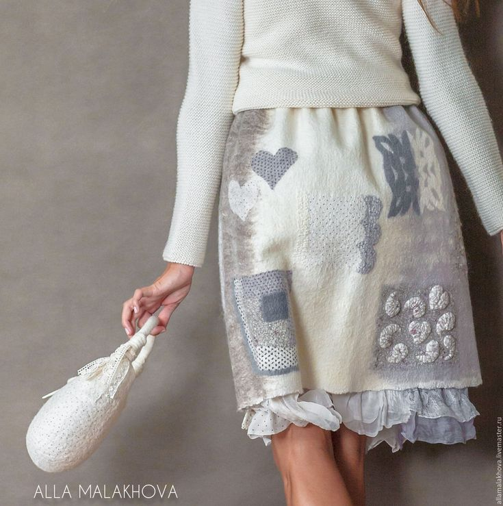 Купить Валяная юбка Шале - белый, серый, бежевый, юбка, валяная юбка, этно, бохо