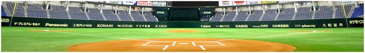 tokyo dome baseball schedule