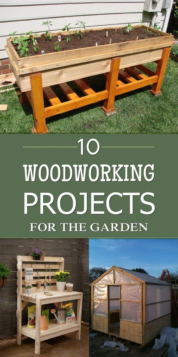10 Woodworking Projects for the Garden