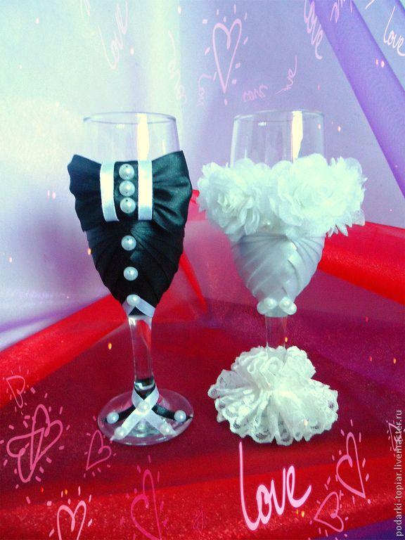 Купить Свадебные бокалы - белый, черный, фужеры на свадьбу, фужеры для молодоженов, фужеры, фужеры свадебные
