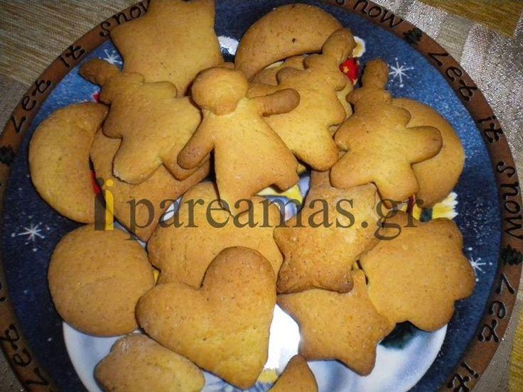 Χριστουγεννιάτικα μπισκότα βουτύρου!