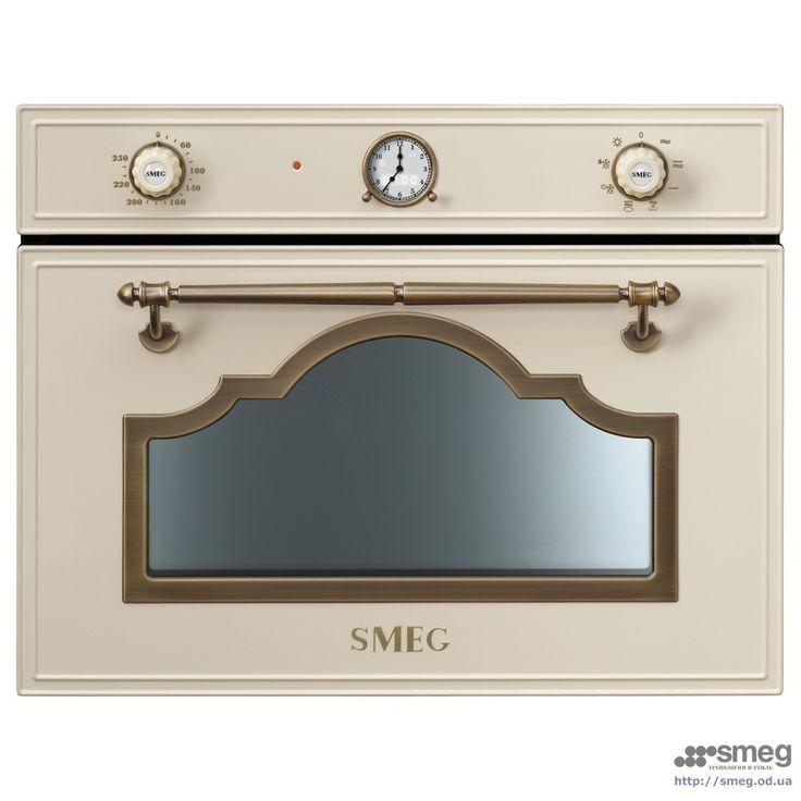 Новинка! Микроволновая печь SMEG SF4750MPO