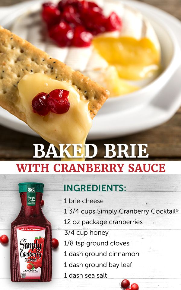 No holiday spread is complete without baked Brie on the table. The perfectly sweet, perfectly tart flavor of Simply Cranberry® Cocktail turns this classic appetizer into a mouthwatering dish that's worthy of seconds.