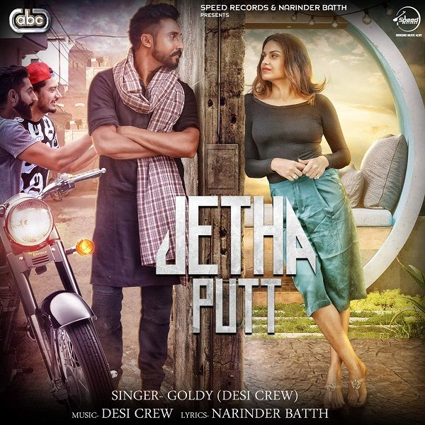 Jetha Putt (Goldy Desi Crew) Single