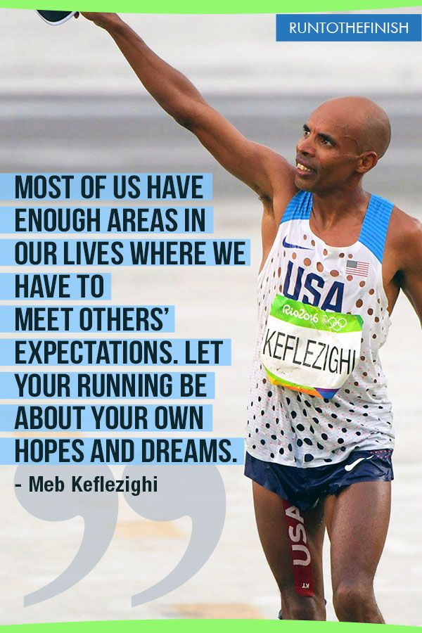 Running is something you do for you - get more motivational quotes from elite runners