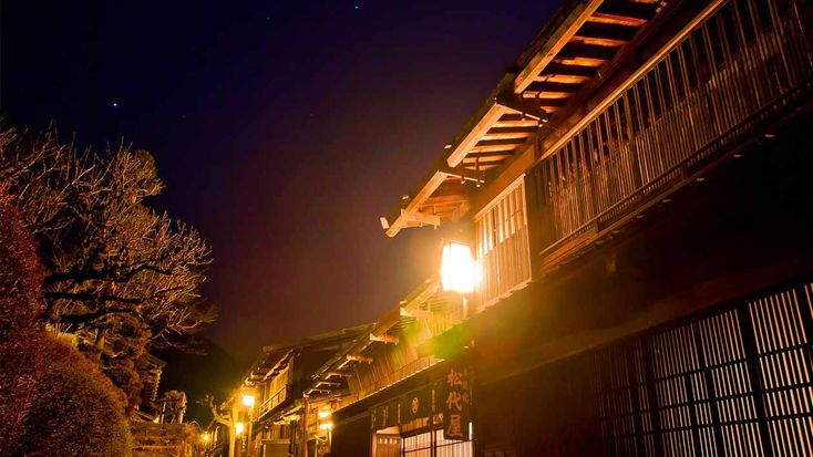 """6 traditional """"kominka"""" folk houses where you can relax in luxury"""
