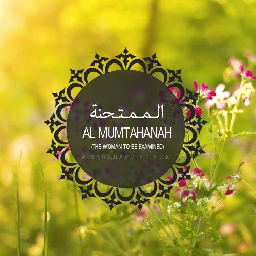 Al Mumtahnah Surah graphics
