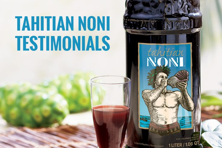 Our Noni Celebration is just beginning, but we have had many customers celebrating their love for noni for years! We wanted to share their experiences with you to see the positive effects of Tahitian Noni Juice throughout our lives.