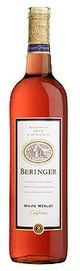 Beringer White Merlot 2011 $6.49 - . The resulting wine is a vibrant blend of fresh berry and zesty orange peel flavors, with a hint of nutmeg spice.  *Please note: Prices may be not be guaranteed. Please check our website, www.TheWineGuyLi.com for today's price. We promote specials with our SuperSaver card periodically. Subject to Inventory Depletion.*