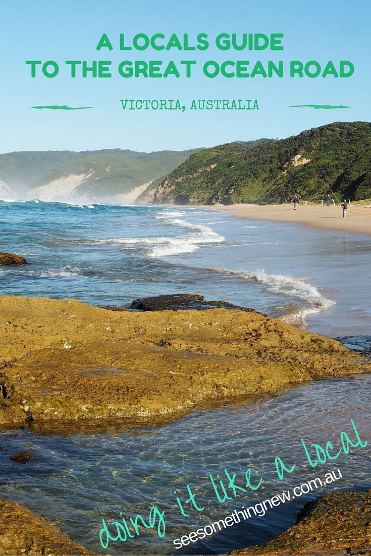 Hows your summer days looking? Why don't you plan a trip to check out my backyard - The Great Ocean Road!
