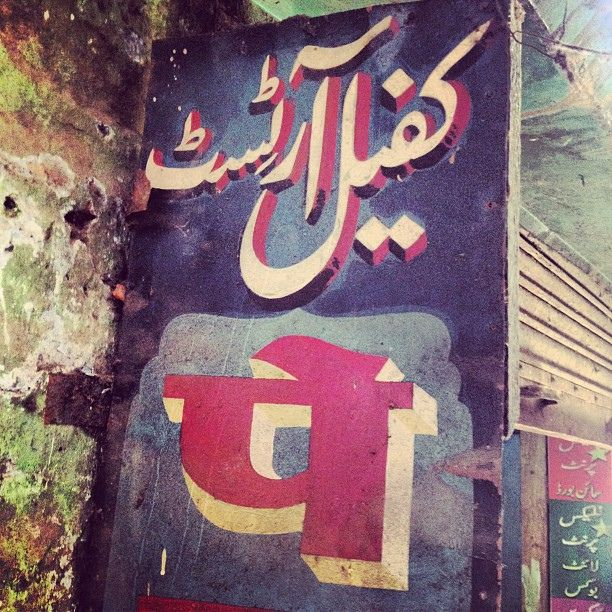 Delhi today: Painter