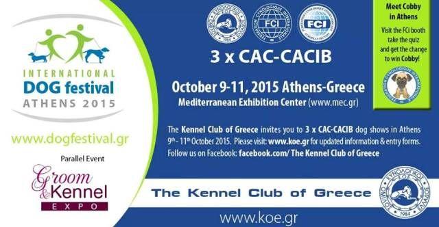 Το International Dog Festival Athens 2015 πιο Εντυπωσιακό από ποτέ!