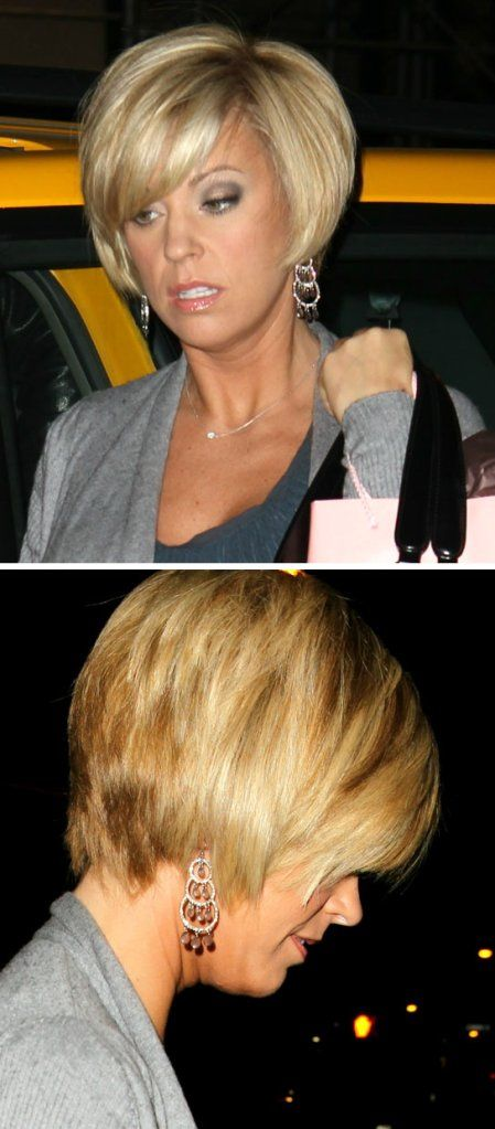 Kate Gosselin Ditches Her Extensions For One Day Short Cut- Do You Like? - Hollywood Life