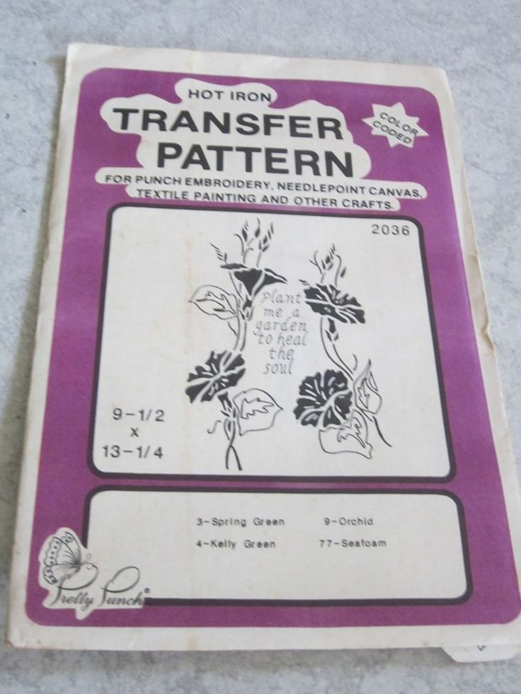 Iron on Transfer Pattern - Pretty Punch Plant me a garden to heal the soul #2036