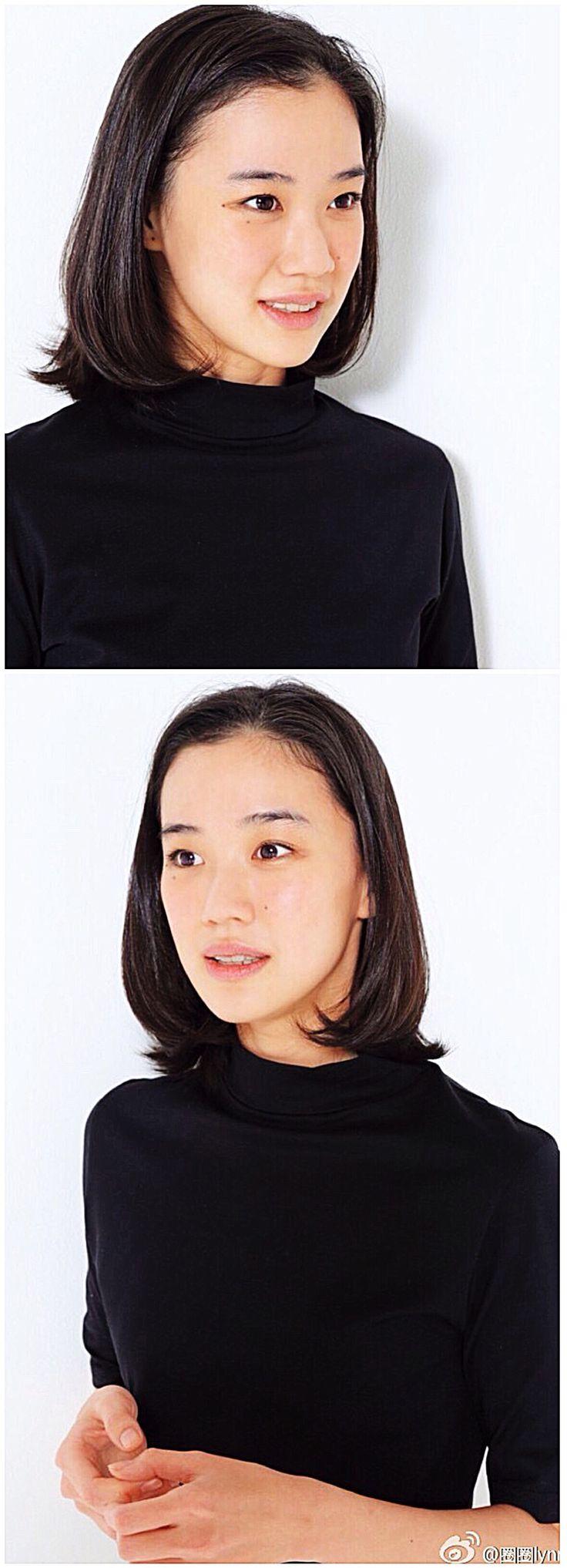 Yuu Aoi.