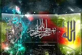 Sheikh Sudais in Dubai 9th Ramadan 2015 Isha Salah - YouTube