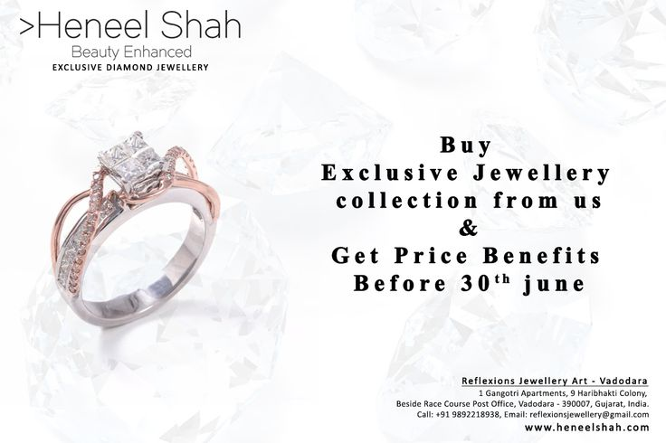 You Don't have to be Rich to Sparkle, Every Piece of Jewelry tells a Story  &  Real Diamond speak Louder than Words.   By Heneel Shah From Reflexions Jewellery Art  Starting Price in INR 5000 only  INQUIRE NOW: http://www.heneelshah.com/inquiry.html  #RealDiamond #Jewelry #Vadodara #Baroda #RaceCourse #rings #ReflexionsJewelleryArt