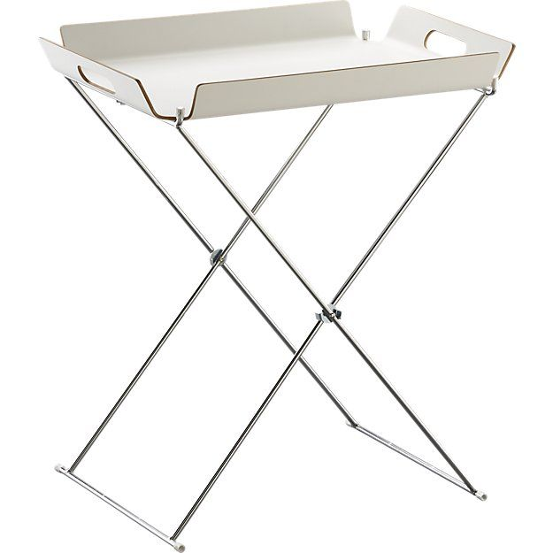 formosa white tray table   CB2