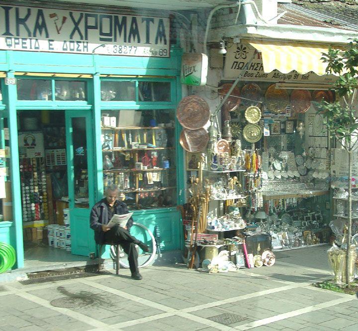 Ioannina , Greece