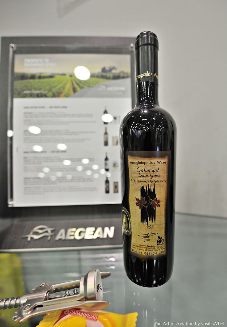 AEGEAN Wine List The producers behind the labels: Cabernet Sauvignon 2008, Panagiotopoulos Wines Dry red Wine  The labels listed below represent a selection  of the standout wines produced in Greece today and will be offered to AEGEAN  passengers and Aegean Business Lounge patrons until the end of March 2016.  by Konstantinos Lazarakis M.W. (Master of Wine)