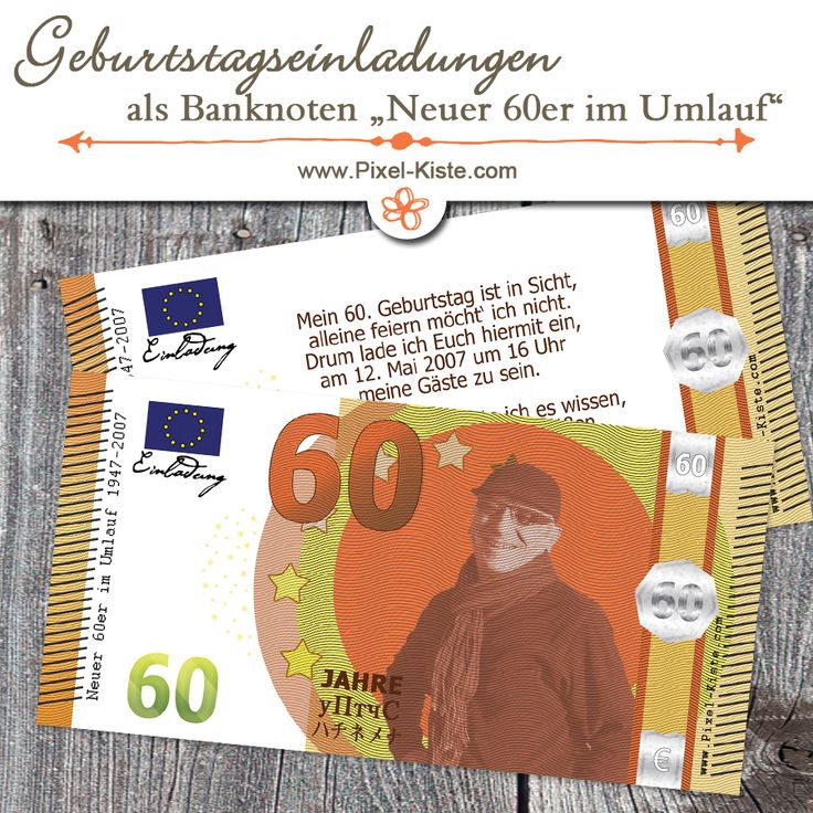 Einladung zum runden Geburtstag als Geldschein / Banknote / Euro-Schein #Geburtstag #Einladung #Geldschein #Banknote #neuerfünfziger