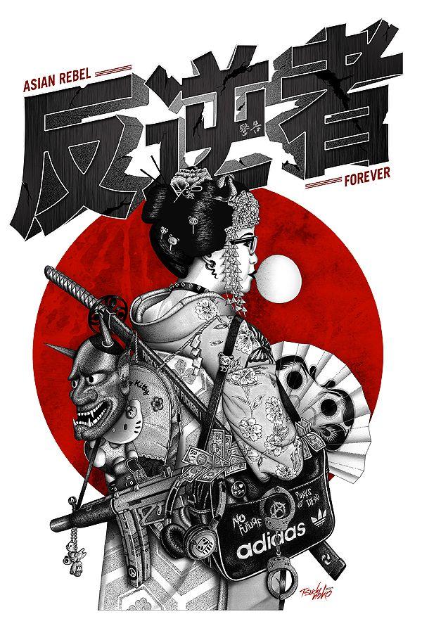 hand made illustration available here :http://tsuchinoko.bigcartel.com/