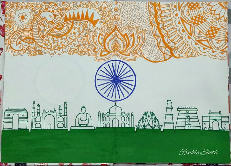 India Flag Indian flag Happy Independence day Happy Republic day Pic for uploads on special days of India.  Indian skyline. By Rinkle Sheth