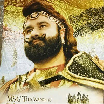 Saint Dr.Gurmeet Ram Rahim Singh Insan new movie MSG The Warrior LIONHEART poster.