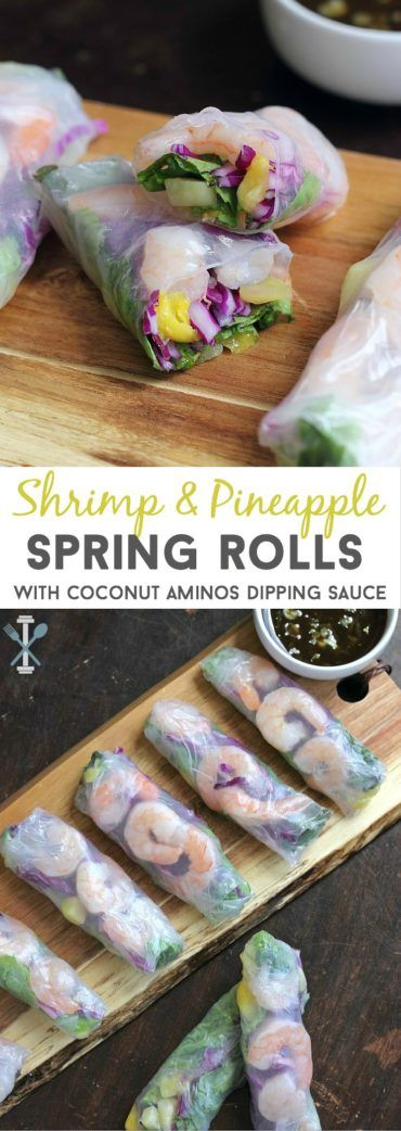 These shrimp and pineapple spring rolls are so easy to assemble, made with simple ingredients, and have an amazing coconut aminos and lime dipping sauce that will knock your socks off! A perfect healthy and gluten free lunch or party appetizer.