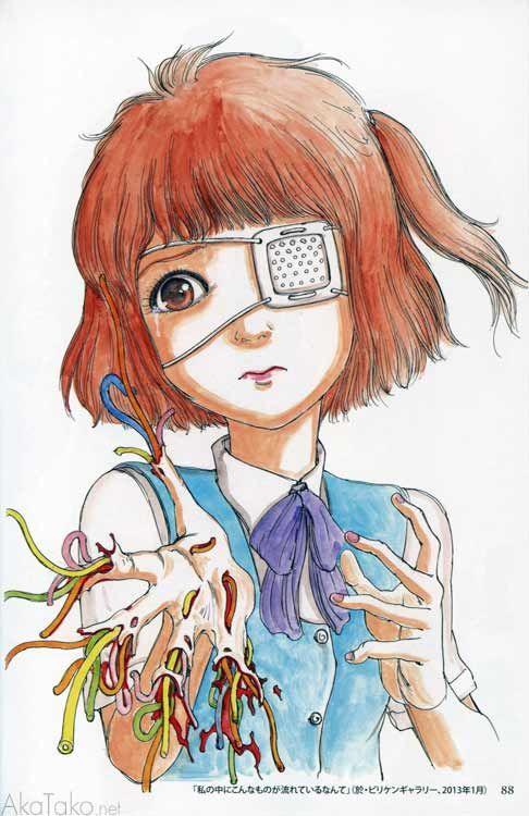 Dibujos de  Shintaro Kago