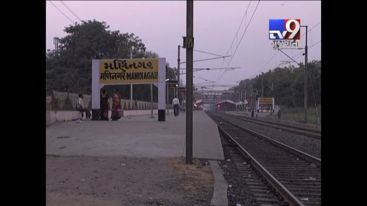 Ahmedabad : There are no adequate security measures in place at the Maninagar railway station here as no closed-circuit television (CCTV) cameras have been installed for years.  Subscribe to Tv9 Gujarati https://www.youtube.com/tv9gujarati Like us on Facebook at https://www.facebook.com/tv9gujarati Follow us on Twitter at https://twitter.com/Tv9Gujarati Follow us on Dailymotion at http://www.dailymotion.com/GujaratTV9 Circle us on Google+ : https://plus.google.com/+tv9gujarat