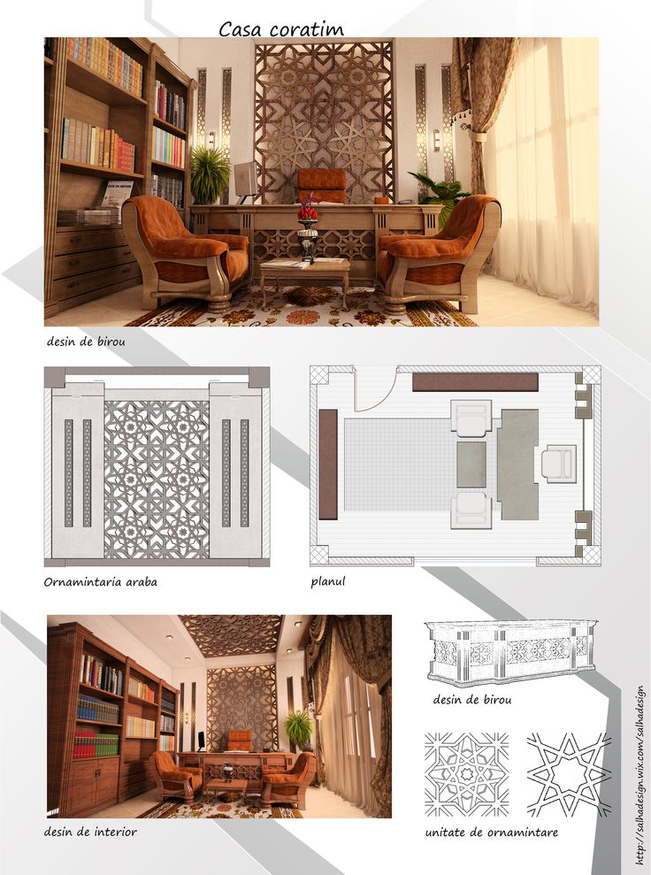 Arabic Office