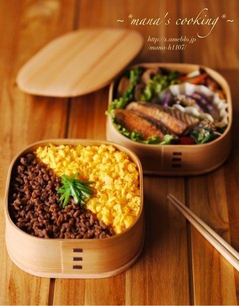 鶏そぼろの二色弁当 Japanese bento boxed lunch