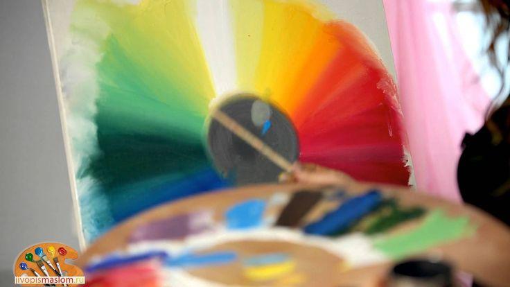 Уроки живописи маслом от Ольги Базановой: сочетание цветов в живописи ма...