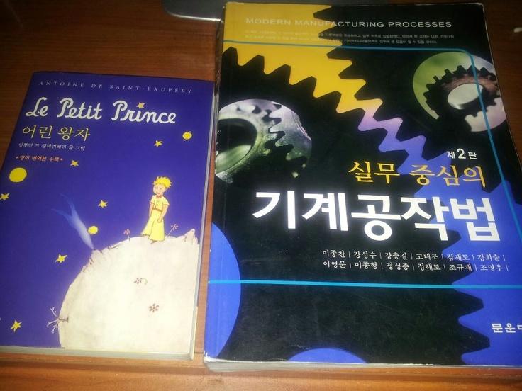 [마석숭] 지치고 외롭고 힘들때 자기개발서보다 가볍고 즐겁게 읽을만한 책은 어린왕자가 좋습니다, 다시봐도 정말 불멸의 명작이죠, 그리고 옆에는 정신건강에 해로운 책..ㅠㅠ https://www.facebook.com/photo.php?fbid=461627633905491=o.130067597183461=1