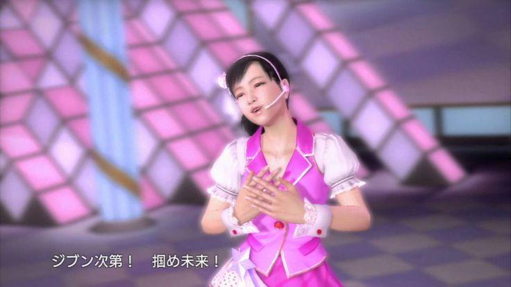 PS3 人中之龍5 遙プリンセスリーグ 第1ラウンド kannonじゃないっ